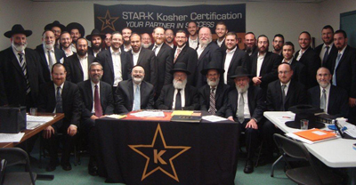 STAR-K's Ninth Annual Kashrus Training Program Attracts Attendees from Brooklyn to Brazil