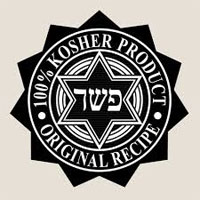 What is a Kosher Certification Agency?