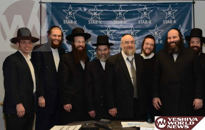 Heimishe Kosher Visits STAR-K