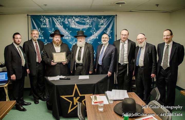 STAR-K Kosher Certification Hosts Winter Mashgichim Review Seminar