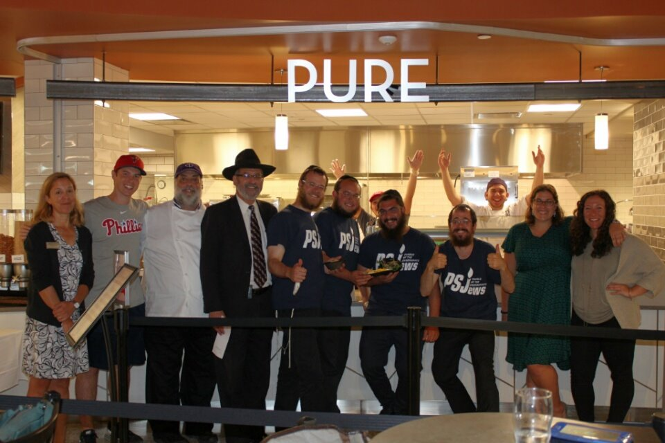 PURE Hashgacha Pratis Leads to Opening of STAR-K Certified Kosher Dining at Penn State University